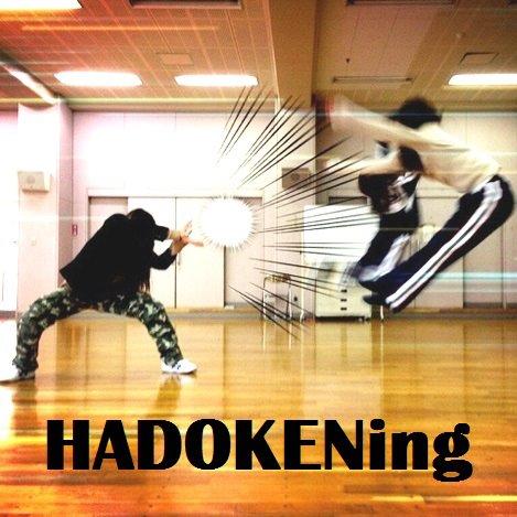 hadokening